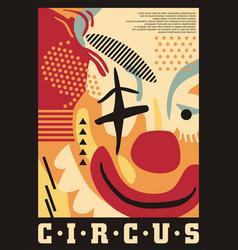 circus artistic poster design vector image