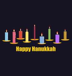 Happy chanukah celebratory background vector