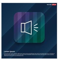 sound volume icon vector image