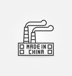 Chinese factory icon vector