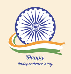 Happy independence day india waving flag and vector