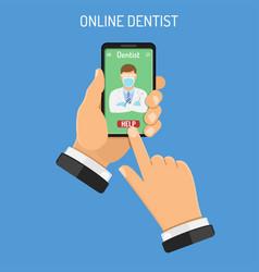 online dentistry concept vector image
