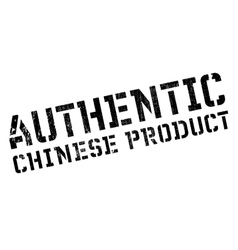 Authentic chinese product stamp vector