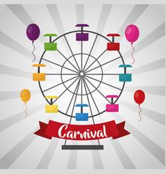 carnival fair festival vector image
