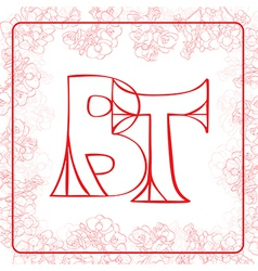 BT monogram vector image