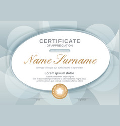 Certificate template with oval shape on grey vector