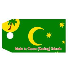 Cocos keeling islands flag on vector