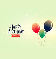 Happy birthday balloons background design vector