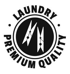 laundry premium quality logo simple style vector image