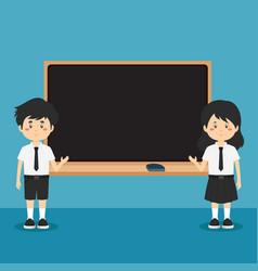 Cute elementary school with board vector
