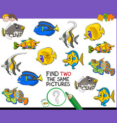 Find two the same pictures activity game vector