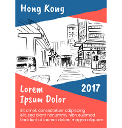 sketch of hong kong vector image