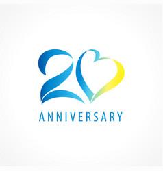 20 anniversary logo heart vector