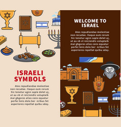 Israeli national symbols on vertical promo vector