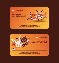 mask business card kids carnival cartoon animal vector image