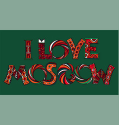 Moscow lettering image vector