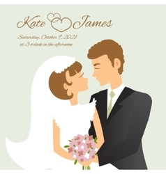 Wedding couple for invitation card image vector image