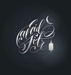 eid al-fitrarabic translation of the calligraphic vector image vector image