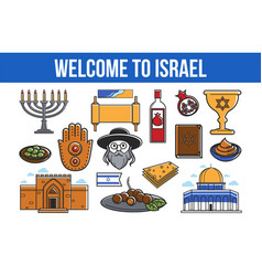 welcome to israel promo banner with national vector image