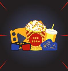 movie cinema hall vector image vector image