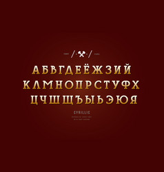 Golden colored cyrillic serif font vector