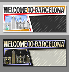 layouts for barcelona vector image