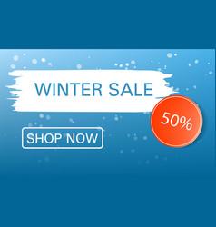 Shop now winter sale concept background realistic vector