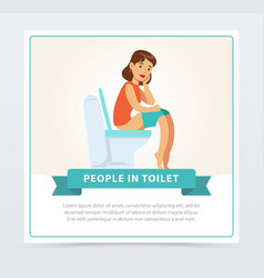 Woman sitting on a toilet daily hygiene procedure vector