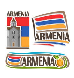 logo for armenia vector image