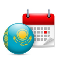Icon of national day in kazakhstan vector image