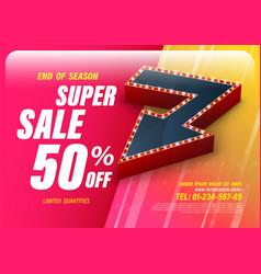 template super sale with big retro arrow vector image