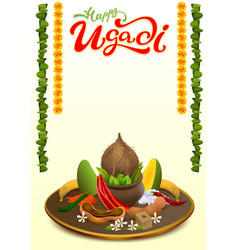 happy ugadi lettering text set holiday vector image