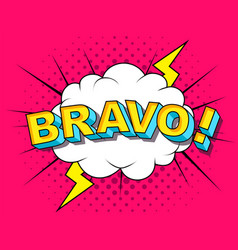 bravo comic cartoon explosions vector image