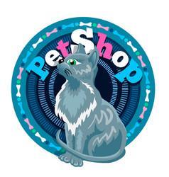 Grey slim cat is sitting in front of logo vector