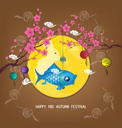 mid autumn lantern festival blossom background vector image