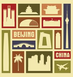 beijing china city icon symbol silhouette set vector image