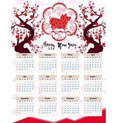 Calendar 2019 chinese calendar for happy new year vector
