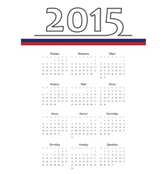 Russian 2015 year calendar vector image