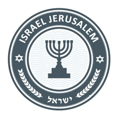 Israel stamp with menorah - cosher label vector image vector image