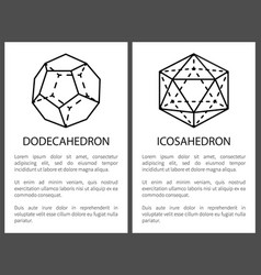 Dodecahedron and icosahedron black templates card vector