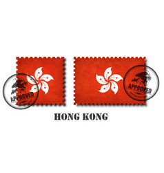 hong kong or hong kongese flag pattern postage vector image