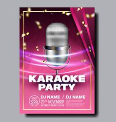 Karaoke poster dance event karaoke vector