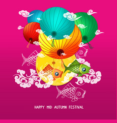 Mid autumn lantern festival background with moon vector