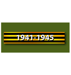 george ribbons may 9 victory great patriotic war vector image
