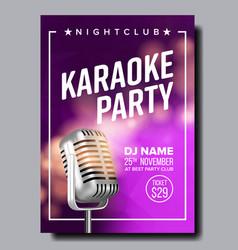 karaoke poster retro concert karaoke club vector image