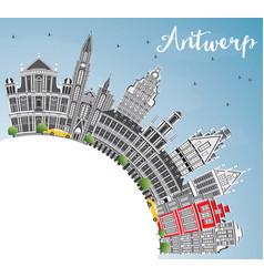 Antwerp skyline with gray buildings blue sky vector