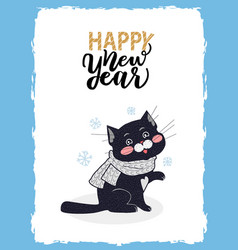 happy new year postcard with nice black kitten vector image