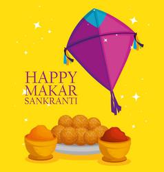 Kite with food to makar sankranti ceremony vector