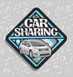 logo for car sharing vector image