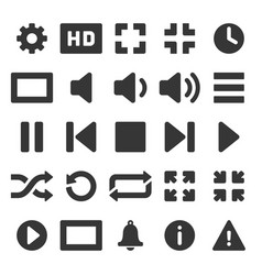 media and video player icons set vector image